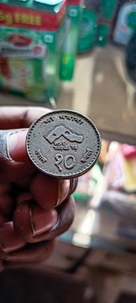 ancient,nepalese,coin,rupees,ten